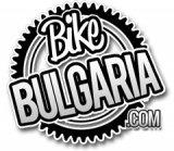 Bike Bulgaria